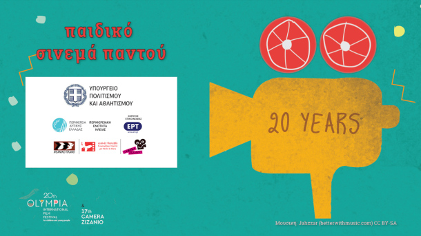Olympia International Film Festival For Children And Young People, Pyrgos, Greece (official Selection)