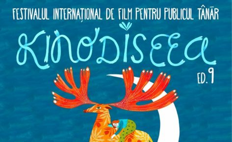 KINOdiseea, International Children's Film Festival, Bucharest, Romania, 2017 (official Selection)